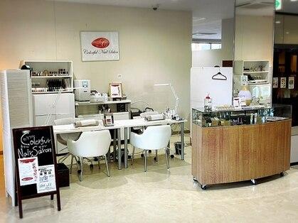 カラフルネイルサロン 盛岡MOSS店の写真