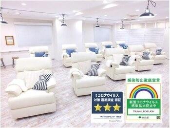 トゥルーネイルアンドアイラッシュ 銀座店(TRU NAIL & EYELASH)(東京都中央区)