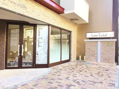 ラグゼ静岡店(Luxxe)の写真