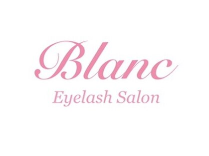 アイラッシュサロン ブラン イオンモール天童店(Blanc)の写真