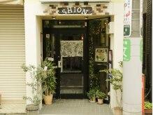 リラクゼーションサロンシオン (Shion)の雰囲気(こちらが入口♪癒しへの扉を開けよう。)