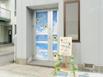 プライベートサロン girasole(小田原・湯河原/エステ)の写真