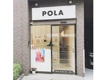 ポーラ 日本橋馬喰町店(POLA)
