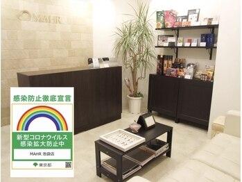 マール 池袋店(MAHR)(東京都豊島区)
