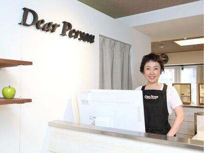 ディア パーソン(Dear Person)