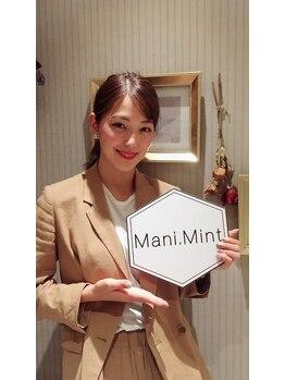 マニミント 表参道店(mani.mint)/原あやかさんご来店