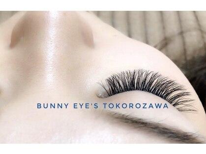 バニーアイズ トコロザワ(Bunny eye's TOKOROZAWA)の写真