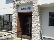 アムリヘアーアンドビベル(AMURI hair&Bibelle)の雰囲気(駐車場5台!!お仕事帰りにも◎すっぴんで来店できるのも◎)