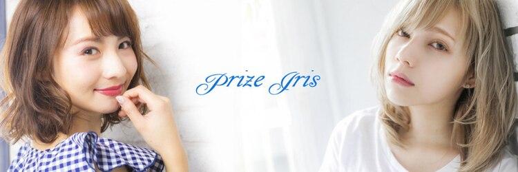 プライズアイリス アイラッシュ 池袋東口店(prize Iris eyelash)のサロンヘッダー