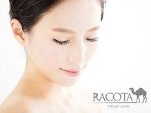 アイラッシュサロン ラコタ 銀座一丁目店(eyelash salon RACOTA)/まつ毛のケアメニューも充実
