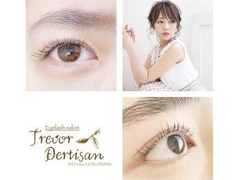 トレヴァーデルチザン 南船場店(Trevor de'rtisan eyelash)(大阪府大阪市中央区)