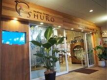 ヒーリングフォレストシュロ 美浜店(Healing Forest Shuro)