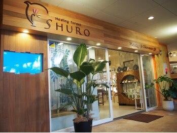 ヒーリングフォレストシュロ 美浜店(Healing Forest Shuro)(沖縄県中頭郡北谷町)