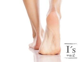 アイズネイル(I's Nail)の写真/≪つるつる≫≪すべすべ≫【 I's nail 】の角質ケア&マッサージで不要な角質を除去し素足美人へ導く・・・