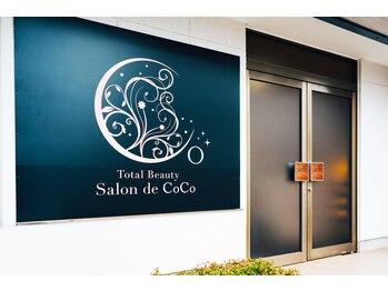 サロンドココ(Salon de CoCo)(福島県郡山市)