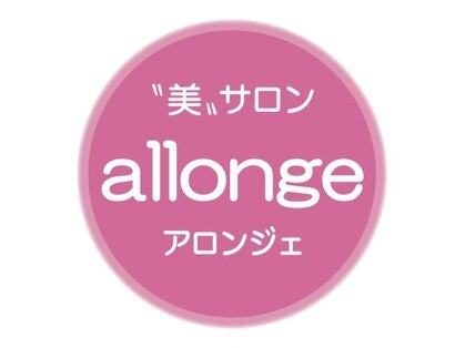 アロンジェ甲府オリオン店