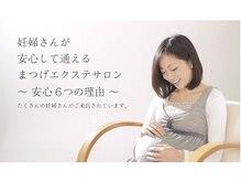 安定期前から臨月の妊婦さんまで、負担のない姿勢で。横向き可。
