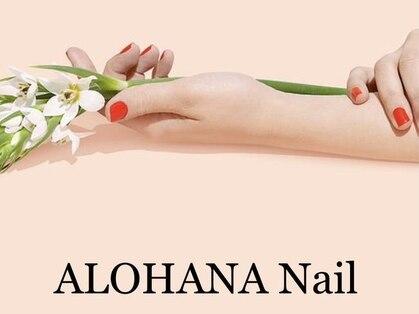 ALOHANA Nail