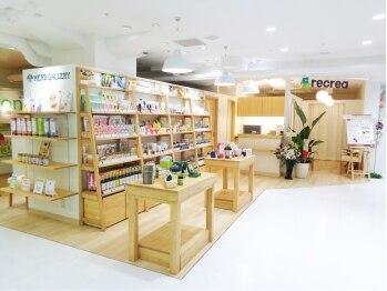 レクリエ 西銀座店(Relaxation Salon recrea)