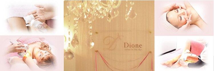 ディオーネ 新潟けやき通り店(Dione)のサロンヘッダー
