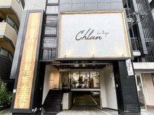 クラン アイラッシュ(Chlan eyelash)の雰囲気(地下に駐車場と駐輪場完備♪【摂津本山/岡本】)