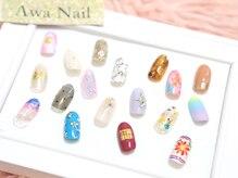 アワ ネイル(Awa nail)の雰囲気(シンプルからトレンドまで、幅広いアート技術♪)