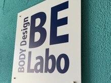 ボディデザイン ビィーラボ(BODY Design BE Labo)