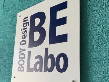 ボディデザイン ビィーラボ(BODY Design BE Labo)(長野県松本市)
