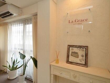 ラ グラース(La.Grace)