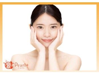 パールプラス 豊橋店(Pearl plus)の写真/ぷるぷる美肌を叶えるパールプラス独自の高機能マシンは衛生面にも配慮◎お肌のトーンが上がり透明感UP♪