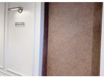 ラプティートモナ/入り口の扉