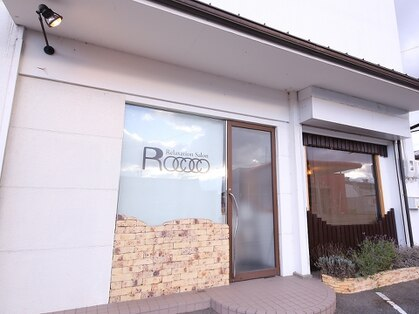 ロココ(ROCOCO)の写真