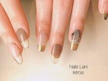 ネイルズ ラニ ル トロワ店(Nails Lani)