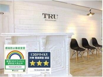 トゥルーネイルアンドアイラッシュ 池袋店(TRU NAIL & EYELASH)(東京都豊島区)