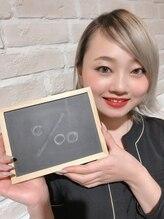 パーミル ヘアアンドアイ(permille hair&eye by Laugh-La)竹原 きらり