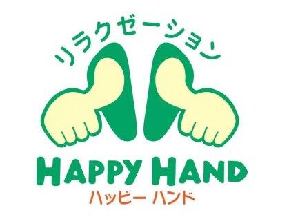 ハッピーハンド(HAPPY  HAND)