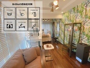 ブリリオ 札幌大通店(Brillio)(北海道札幌市中央区)