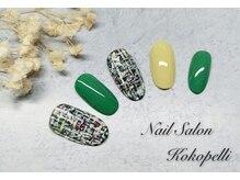 ココペリ(Nail Salon&School kokopelli)/ツイードネイル