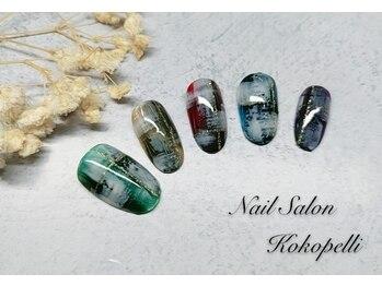 ココペリ(Nail Salon&School kokopelli)/チェックネイル
