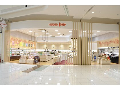 まるまんフィオーレ イオンモール香椎浜店の写真