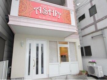 アジアンビューティ アシャ(ASHA)(大阪府大阪市生野区)