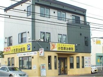 若石鈴足法 小笠原治療院(北海道札幌市豊平区)