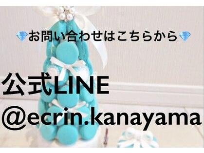 エクラン 金山店(ecrin)の写真