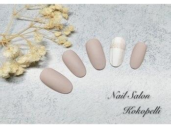 ココペリ(Nail Salon&School kokopelli)/マットネイル