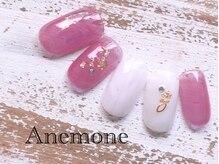 アネモネ 高円寺店(anemone)/定額デザイン¥6600