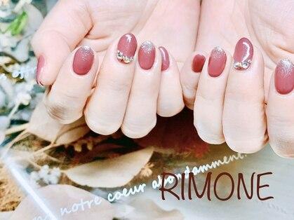 リモネ(RIMONE)の写真