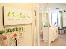 リラク 横浜西口店(Re.Ra.Ku)