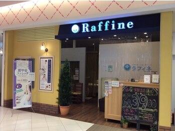 ラフィネ コレットマーレみなとみらい店(神奈川県横浜市中区)