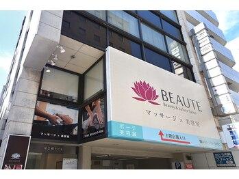 ボーテ ビューティアンドサルートサロン(BEAUTE Beauty&Salute Salon)/BEAUTE横浜関内店【外観】