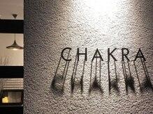 ネイルセラピーアンドスクール チャクラ(CHAKRA)